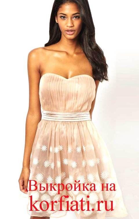 Coser Como Un vestido de gasa: Asos Com, Cat, Plates, Clearance Dresses, Mistress Prom, De Gasa, Asos Gothic, Prom Dresses, Outlets Dresses