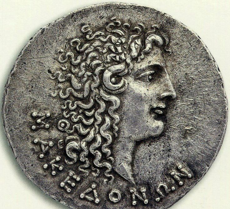 """""""Idealized portrait of Alexander III the Great,250 years after his death.Silver tetradrachm,from Macedonia,Greece.… """""""