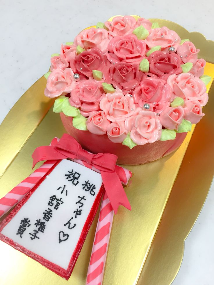 花輪のケーキ