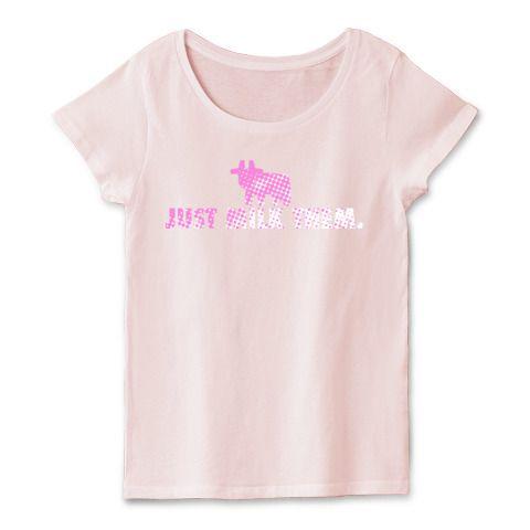 JUST MILK THEM.(ピンク) | デザインTシャツ通販 T-SHIRTS TRINITY(Tシャツトリニティ)