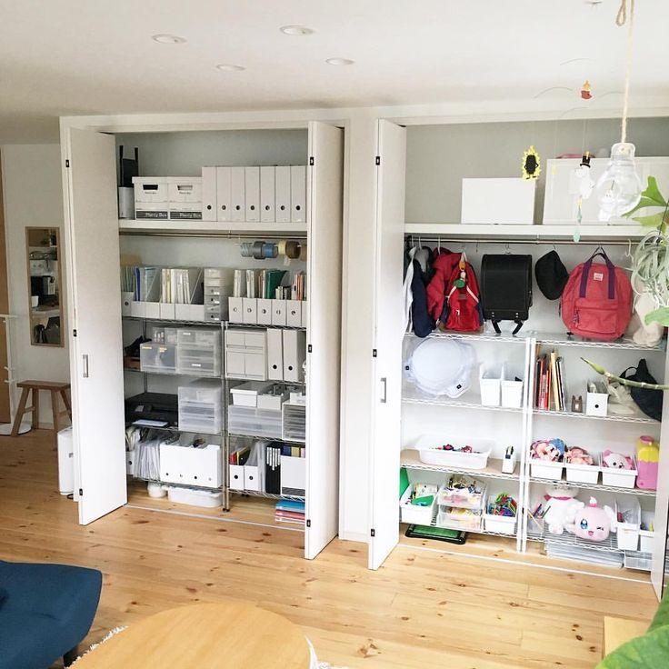 @kana_home - Instagram:「2018.3.6 ☀︎ #リビング収納 . おはようございます☺︎ . picはリビングの収納スペース。 . . 以前に子供のおもちゃ収納を改善しました。 . おもちゃ収納をIKEAのトロファスト→ニトリのスチールラック収納へ変更。 .…」