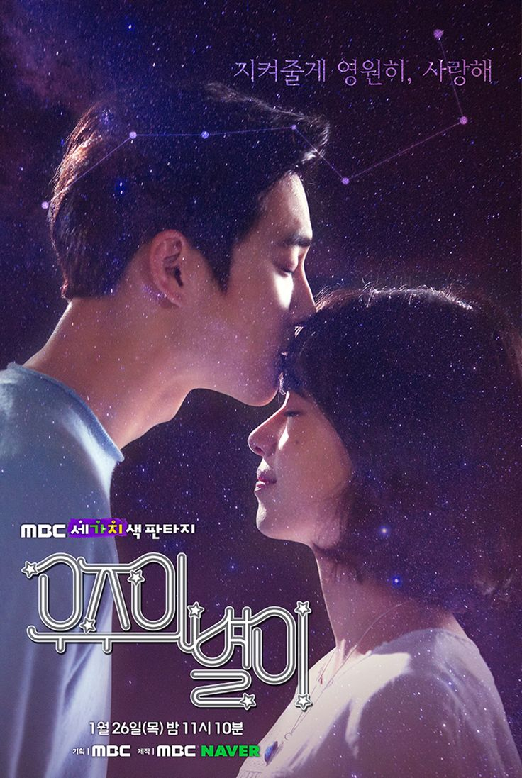 """Fans of EXO's Suho prove they are not what portrayed in """"Star of the Universe"""" - http://www.kpopvn.com/fans-of-exos-suho-prove-they-are-not-what-portrayed-in-star-of-the-universe/"""