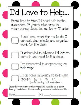 Classroom Freebies Too: Parent Volunteer Form