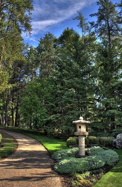 Devonian Japanese Garden Edmonton