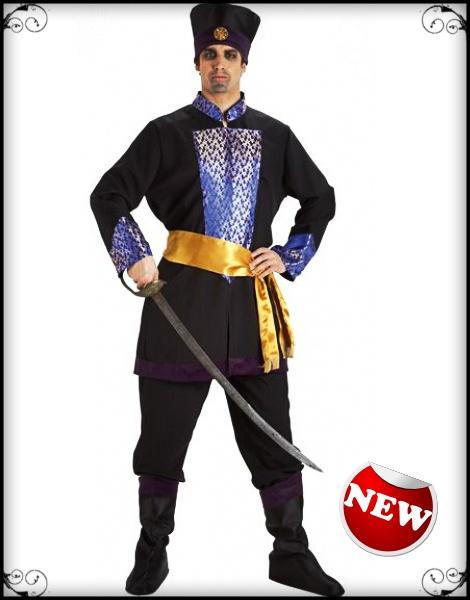 $25.50 Disfraz de Cosaco. Excelente calidad y muy buenos acabados en este disfraz de cosaco, ideal para transformarse en un auténtico guerrero ruso. (Precio en €)