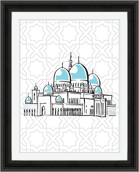 Mosque Instant Digital Download Printable by MyButterflyGallery