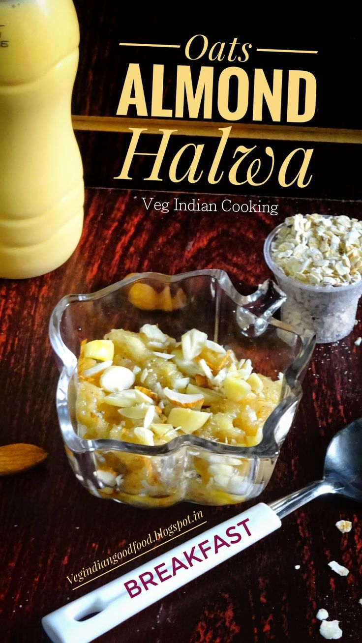 How to make Oats Almond Halwa | Oats Halwa Recipe | Badam Oats Halwa     #oats #oatshalwa #halwa #badamhalwa #almonds #indianrecipes #indianfood #foodblogger #recipeoftheday #yummilicious #breakfast #indiandessert