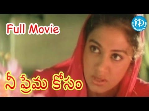 Nee Prema Kosam is a Telugu film, Directed by Fazil. Lead roles Played by Vineeth, Shobhana, Lakshmi, Mukesh, Srinivasan, Lalu Alex, N F Varghese. Music Composed by Janson. Produced by JS Parvathi.