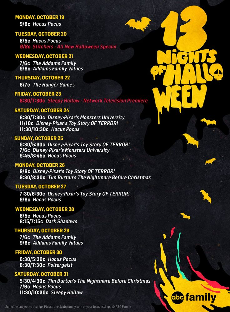 Halloween 2017 Tv Schedule - fallcreekonline.org