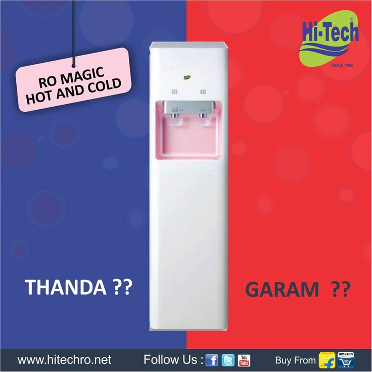 RO Magic hot and cold dispenser. http://www.hitechro.net/domestic-ro-system/ro-magic-hot-and-cold-standing.html #WaterDispenser