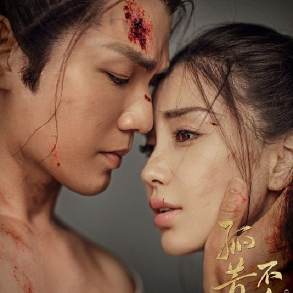 New posters and trailers for upcoming Chinese drama #GeneralandI have me wanting to check it out.  https://dramaswithasideofkimchi.wordpress.com/2016/12/28/general-and-i-releases-stunning-posters-and-trailer/