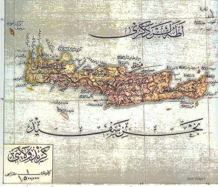 Ο Κρητικός ταύρος. The Cretan bull: Παλιοί χάρτες της Κρήτης. Old maps of Crete