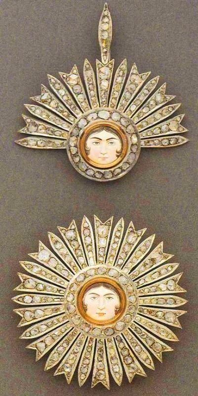 Islamic Persia: The Qajar Order of Aftab
