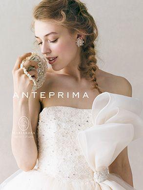 アクア・グラツィエがセレクトした、ANTEPRIMA・ウェディングドレス・ANT1011 Off Whiteをご紹介いたします。
