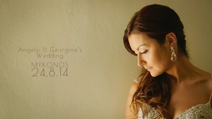 A Mykonos Exclusive Wedding.. Angelo & Georgina   Ceremony    Agios Stefanos Reception Nammos