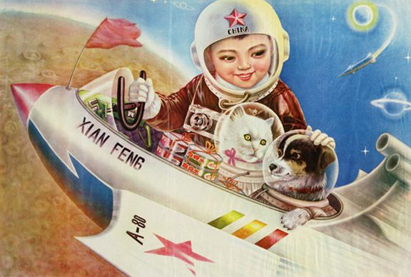 In Communist China space is our play thing.