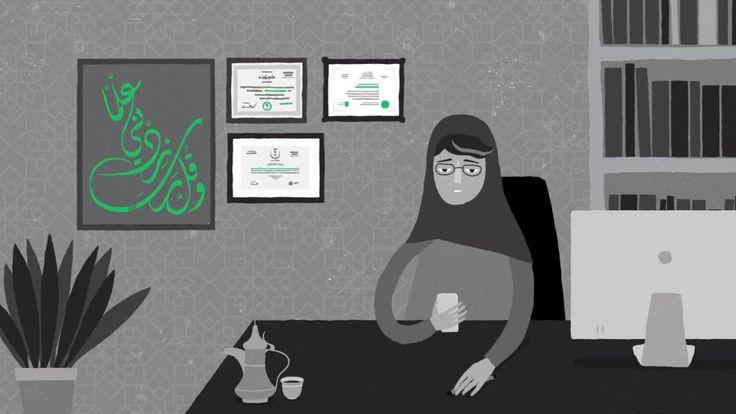 @hrw En Arabie saoudite, les femmes sont soumises à un système opprimant de tutelle masculine. Même pour voyager, elles ont besoin d'obtenir l'autorisation d'un homme, que ce soit son mari, son fils ou un autre « tuteur », comme l'illustre ce clip.