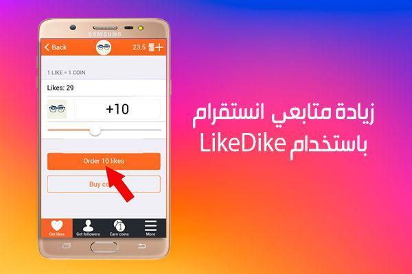 تحميل برنامج انستقرام عربي للاندرويد رابط مباشر 2019 Instagram For Android Marketing Downloads Instagram Free Android
