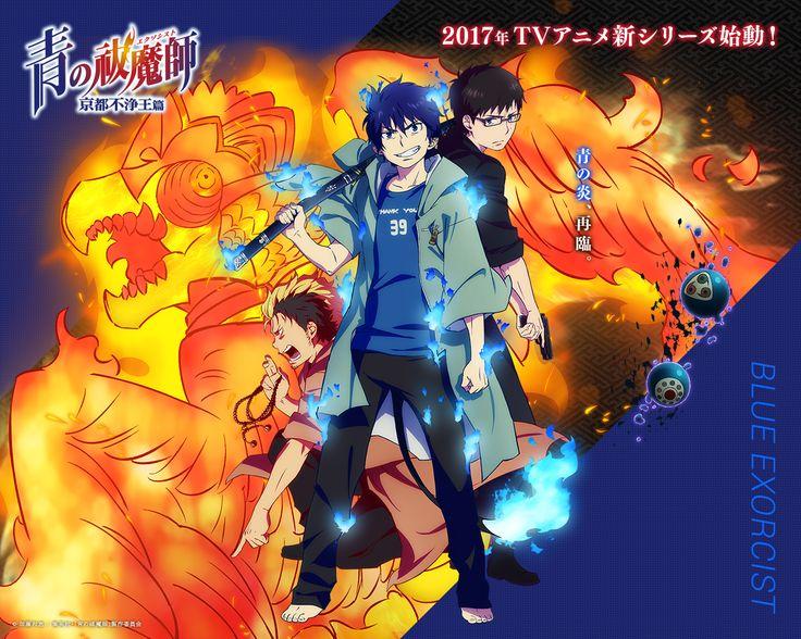 Hiroaki Hirata reemplazará a Keiji Fujiwara en el Anime Ao no Exorcist: Kyoto Fujou Ou-hen.