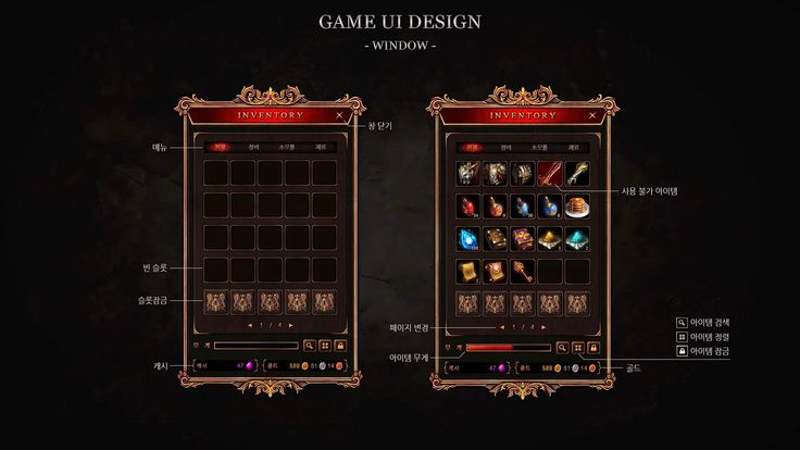 GGSCHOOL, Artist 이휘원, Student Portfolio for game, 2D Game UI / UX design, www.ggschool.co.kr