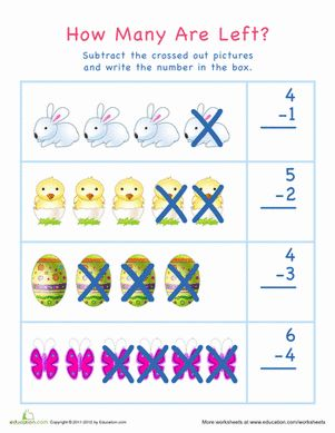 subtraction for visual learners easter 1 easter subtraction kindergarten subtraction. Black Bedroom Furniture Sets. Home Design Ideas