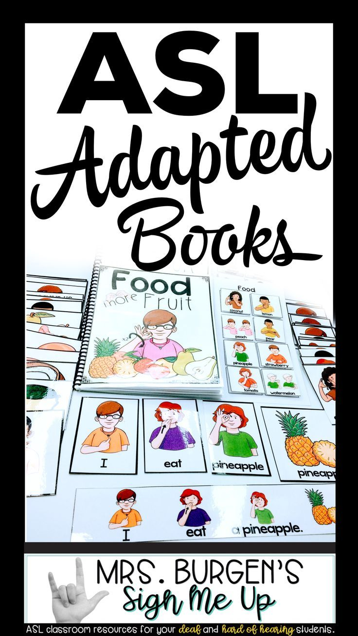 Asl adapted books for guided reading food bundle