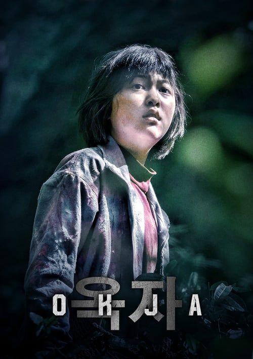 Watch Okja Movie 2017 Online Free Putlocker 27 Mei 2018 Movie In