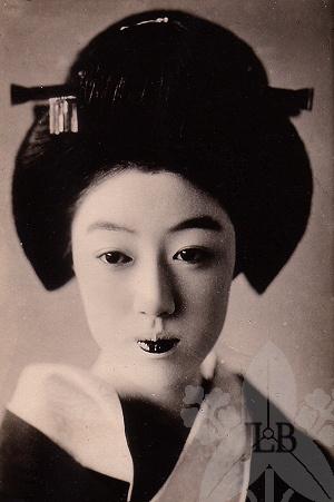 Hatsuko (初子)