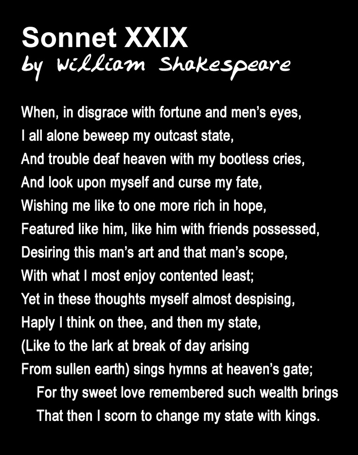 SONNET XXIX by William Shakespeare