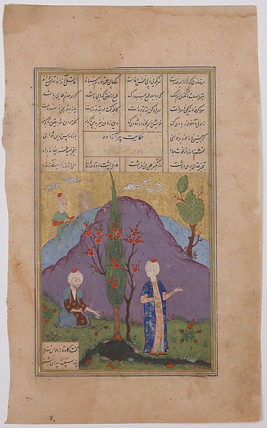 """""""A Youth and a Noble Conversing by a Stream"""", Folio from a Dispersed ManuscriptDate: late 16th century Geography: Iran Medium: Ink, opaque watercolor, silver, and gold on paper Dimensions: 10.5 in. high 7.50 in. wide (26.7 cm high 19.1 cm wide) Metropolitan Museum of Art 1975.192.12"""