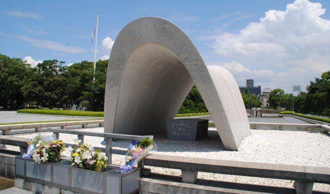 Image result for parque memorial de la paz