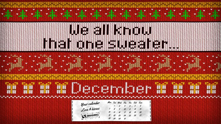 We all know that one sweater