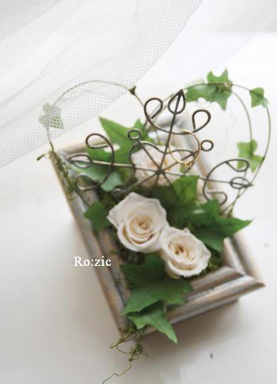 preserved flower http://rozicdiary.exblog.jp/22422797/