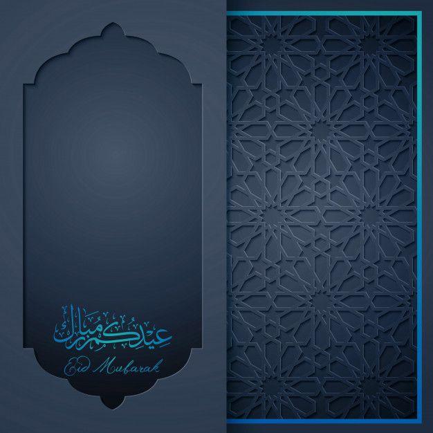Eid Mubarak Greeting Card Template In 2020 Eid Mubarak Greetings