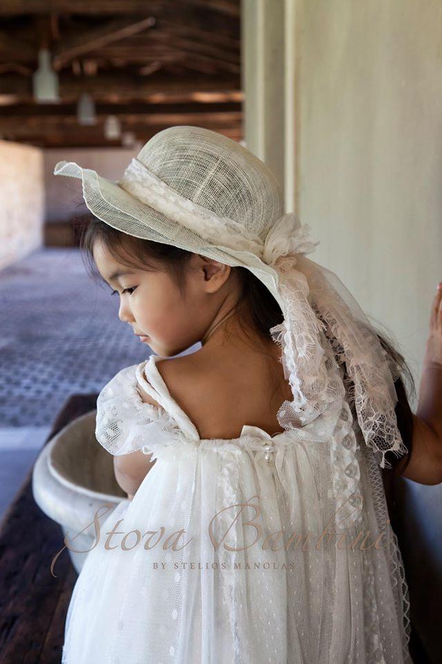 Βαπτιστικό Φόρεμα Stova Bambini Pearl (G8.15)