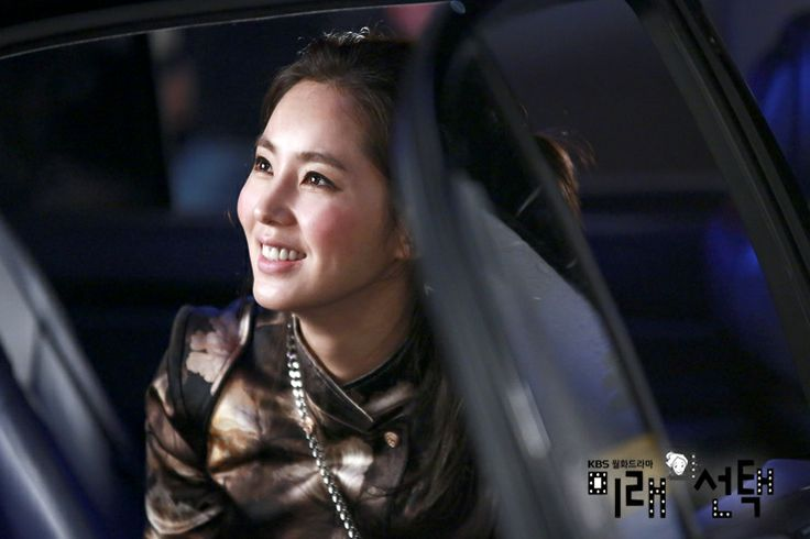 Marry Him If You Dare - Han Chae-ah