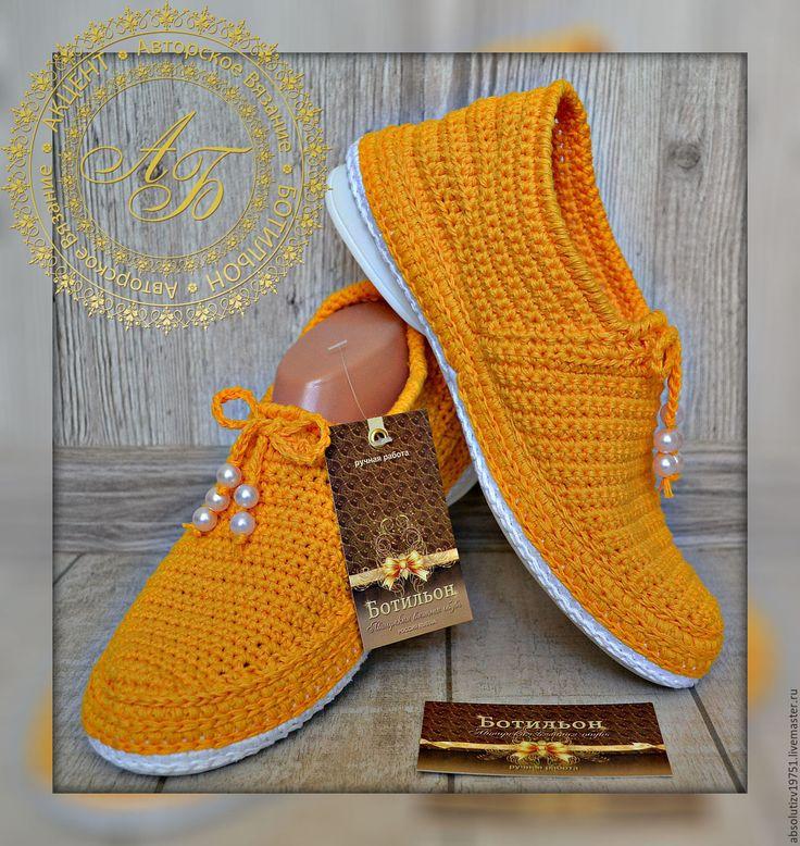 Купить Слипоны Village - желтый, слипоны, слиперы, лоферы, лодочки, туфли женские, туфли