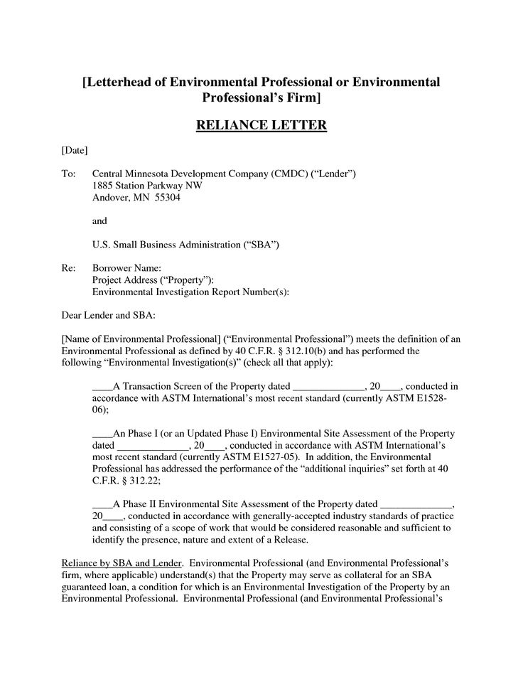 liability release letter template