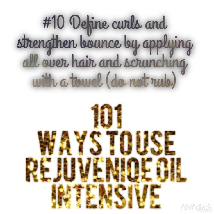 #10 Define curls and strengthen bounce by applying all over hair and scrunching hair with a towel (Do not rub!)