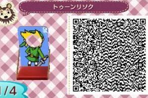 Animal Crossing New Leaf QR Code: Link
