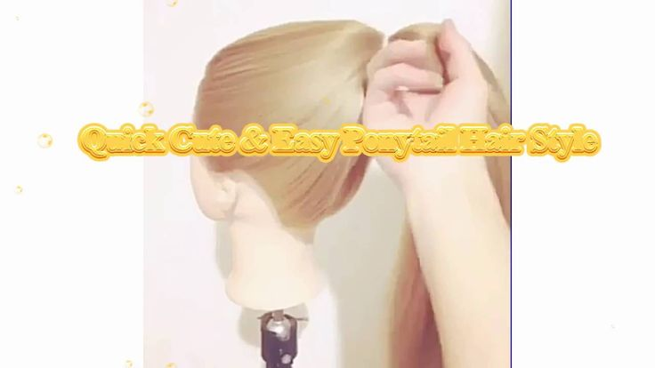 Quick Cute & Easy Ponytail Hairstyle|Everyday Hairstyle Routine|Glamour ...