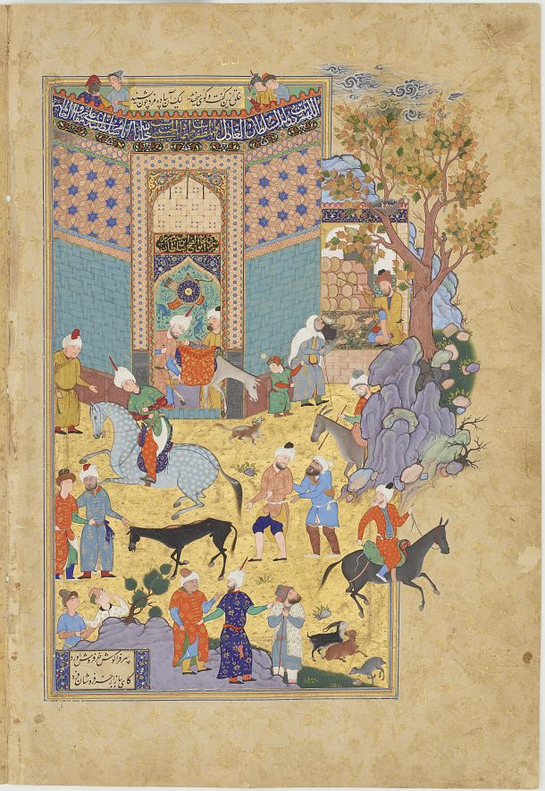 Click to zoom Folio from the Silsilat al-dhahab (Chain of gold) in the Haft awrang (Seven thrones) by Jami (d. 1492); verso: The simple peasant entreats the salesman not to sell his wonderful donkey; recto: text