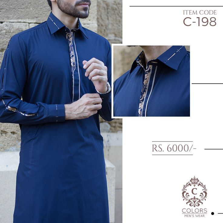 Colors by Cherry Shalwar Kameez Collection for Men 2017 (5) |