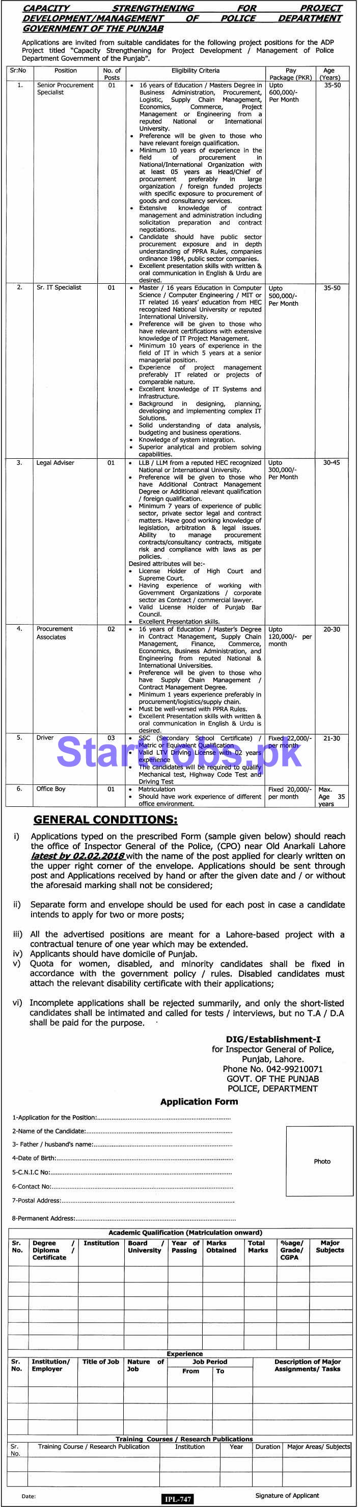 Punjab Police Jobs 2018 For Officer, IT Specialist, Advisor & Others