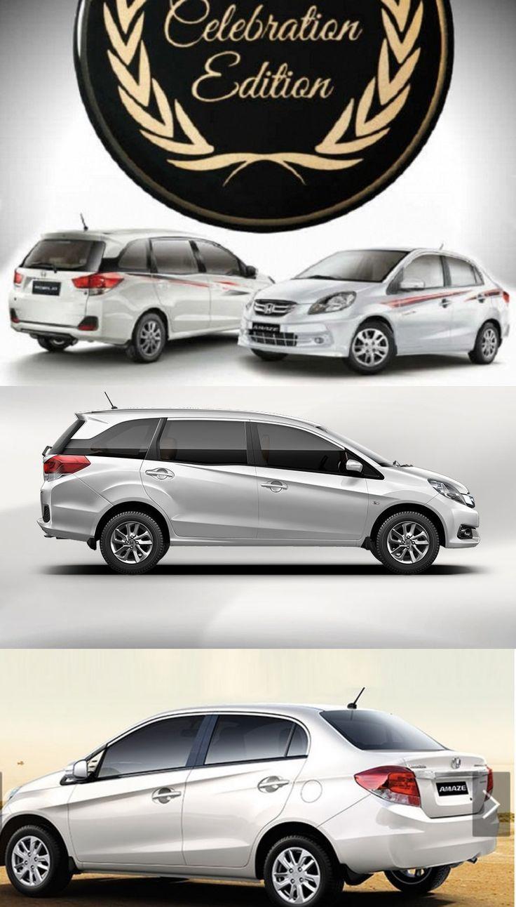 Celebration edition of the honda amaze and mobilio launched in india hondacars hondaamazecelebrationedition