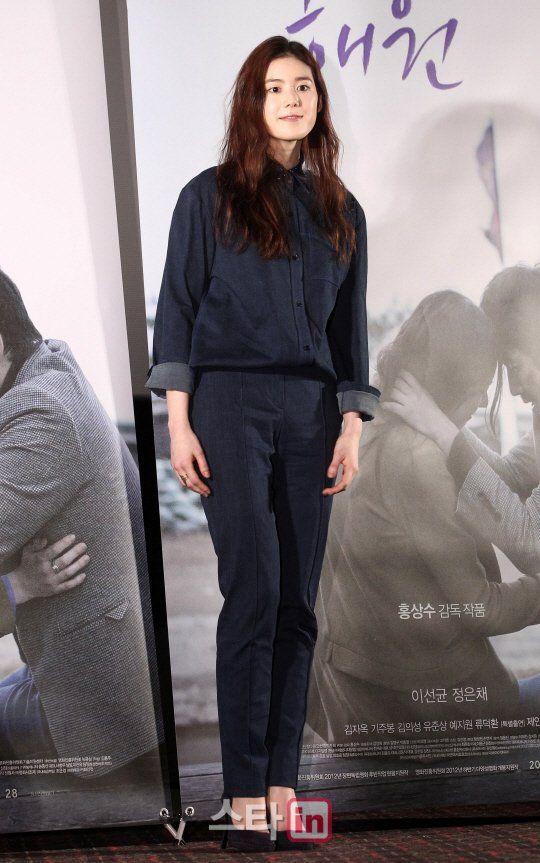Jeong Eun-chae (정은채) - Picture @ HanCinema :: The Korean Movie and Drama Database