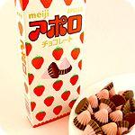 Meiji Apollo Strawberry Chocolate Cones