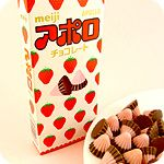 Chocolate - Japanese Meiji Chocolate Bars, Meltykiss, Meiji Gummies, Apollo