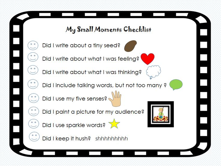 small moments | life in 1200