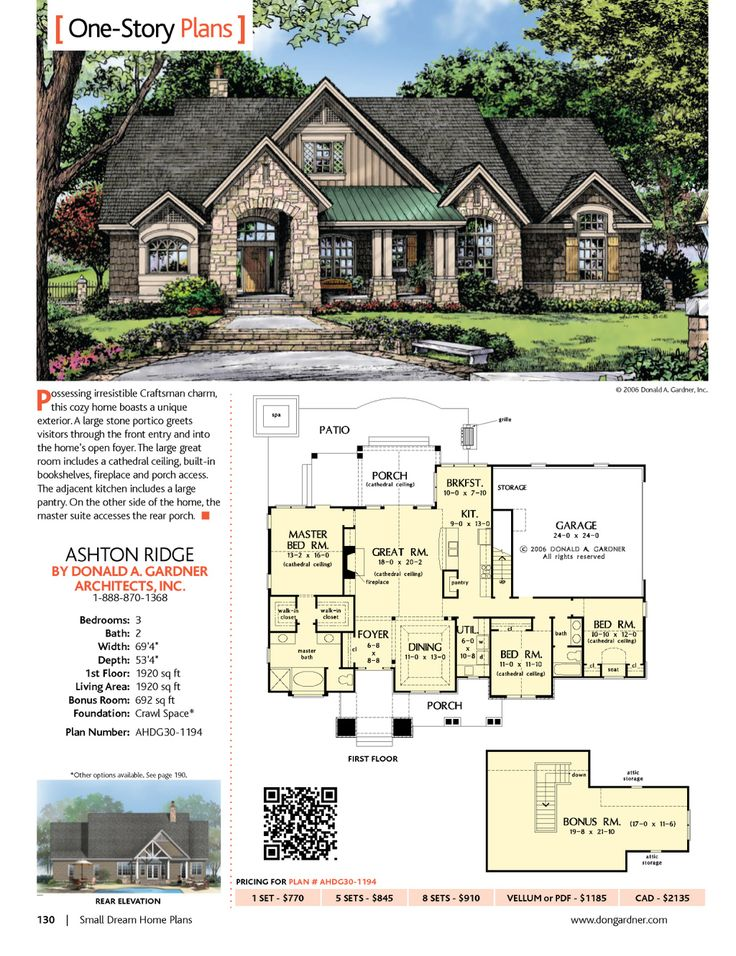 17 best images about house plans under 1800 sq ft on for Floor plans for 1800 sq ft homes